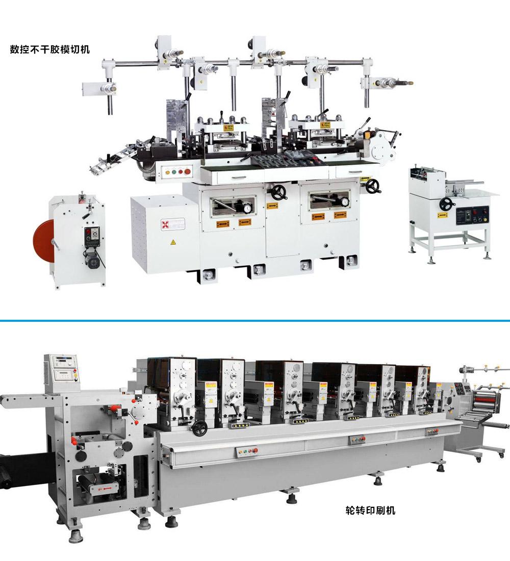 印刷设备01